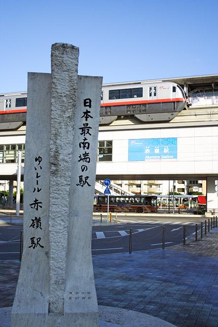 日本最南端の駅、ゆいレール「赤嶺駅」   Another Sky
